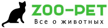 Блог о животных — Zoo-pet.ru