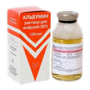 Упаковка инъекций альбумина