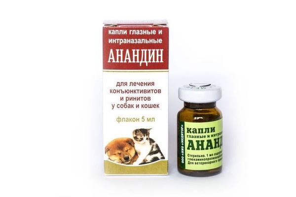 Глазные капли для собак Анандин