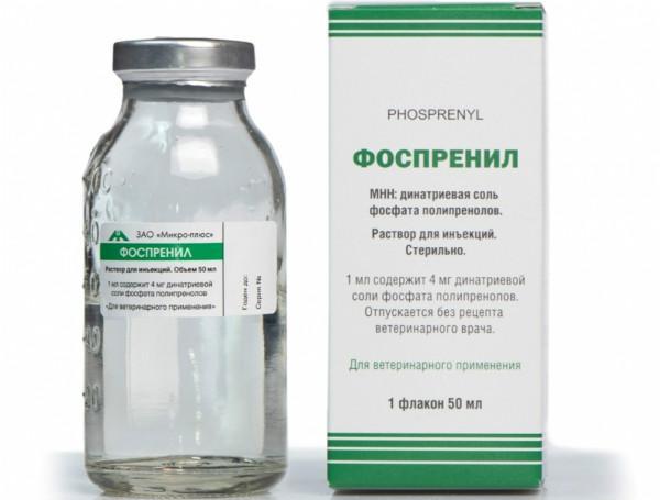 фоспренил