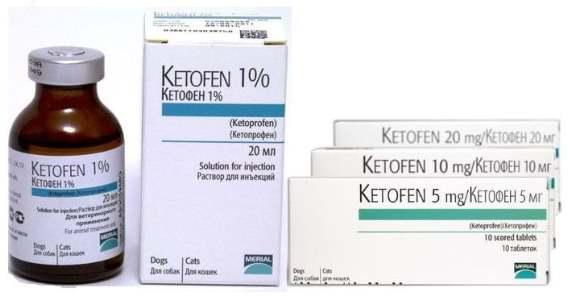 Кетофен