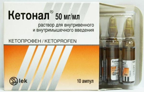 Кетонал – эффективный аналгетик в форме инъекционного раствора